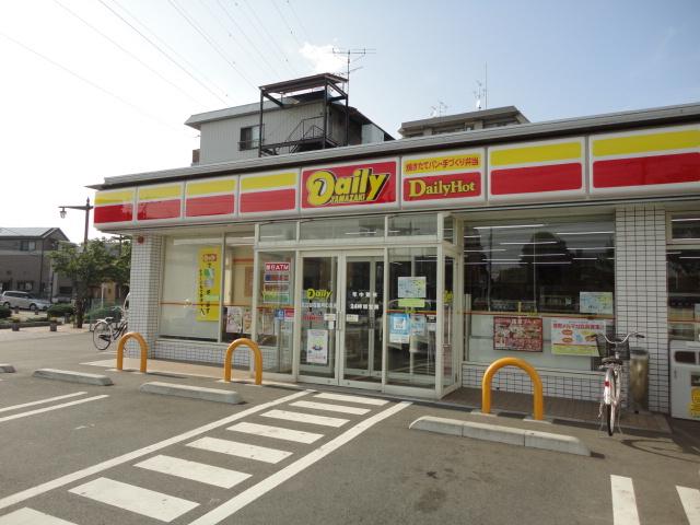 コンビ二:デイリーヤマザキ 足立谷在家月の友店 24m