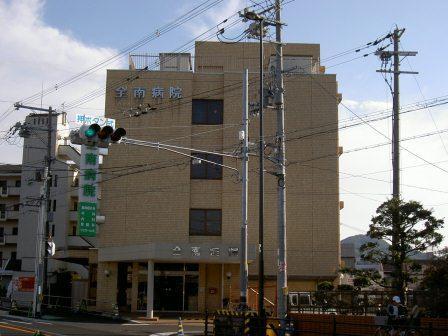 総合病院:全南病院 350m