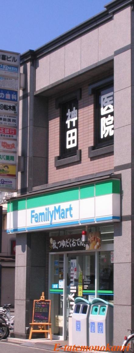 内科:神田医院 150m