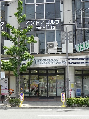 スーパー:フレスコミニ河原町今出川店 864m