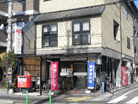 郵便局:京都吉田牛ノ宮郵便局 446m