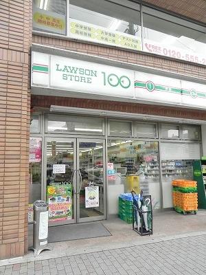 スーパー:ローソンストア100 京都百万遍店 352m