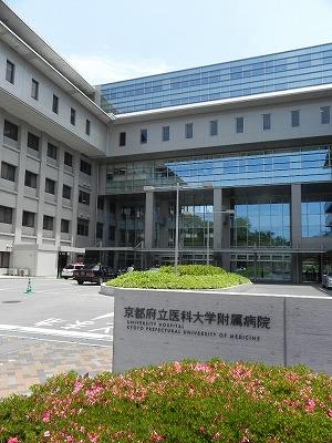 総合病院:京都府立医大病院 350m 近隣
