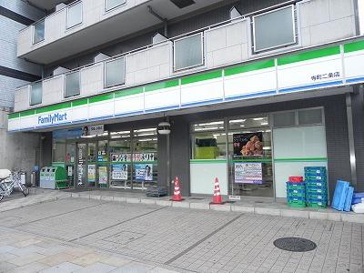 コンビ二:ファミリーマート 寺町二条店 205m