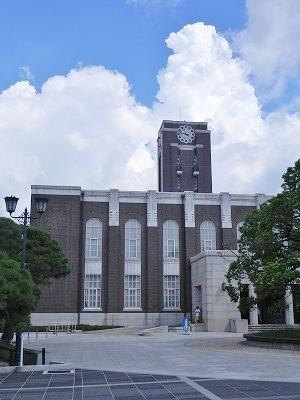 その他:京都大学 15m