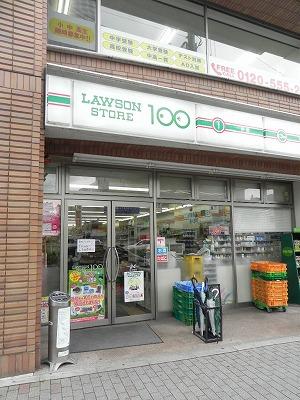 スーパー:ローソンストア100 京都百万遍店 219m