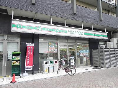 スーパー:ローソンストア100 新烏丸頭町店 148m