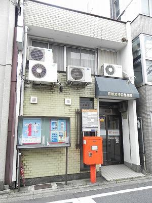 郵便局:京都荒神口郵便局 429m