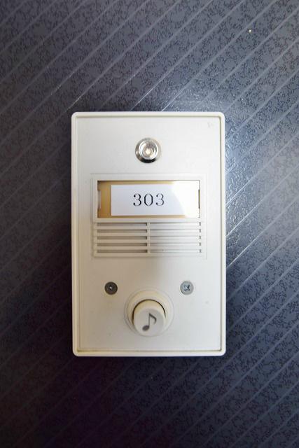 303号室の内観写真です