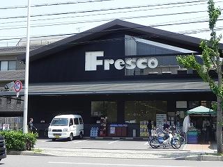 スーパー:便利な24時間営業のスーパーも歩いてすぐ(フレスコ川端店) 554m