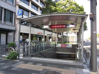 ショッピング施設:すぐ近くにお買い物に便利な地下街があります(ゼスト御池) 330m