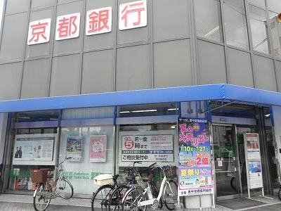 銀行:京都銀行百万遍支店 357m