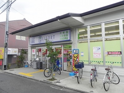 ドラッグストア:ライフォート出町柳店 785m