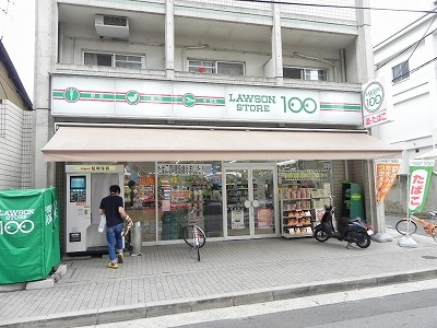 スーパー:ローソンストア100 京都吉田店 767m