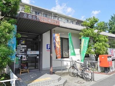 郵便局:京都高野東開郵便局 423m