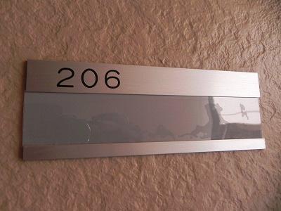 206号室の内観写真です