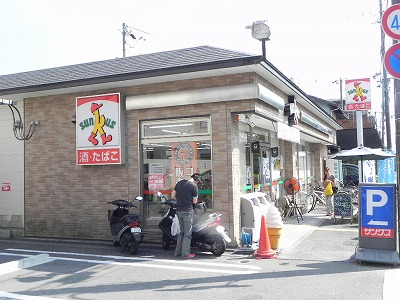 コンビ二:サンクス 川端高野店 366m