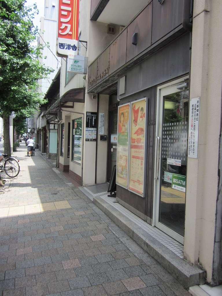 郵便局:京都寺町二条郵便局 378m