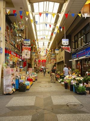 ショッピング施設:出町 枡形商店街 417m