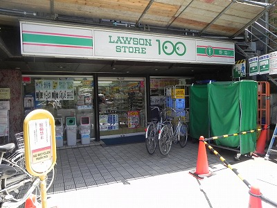 スーパー:ローソンストア100 川端丸太町店 207m