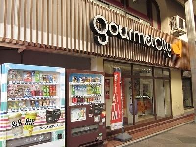スーパー:グルメシティ京極店 618m