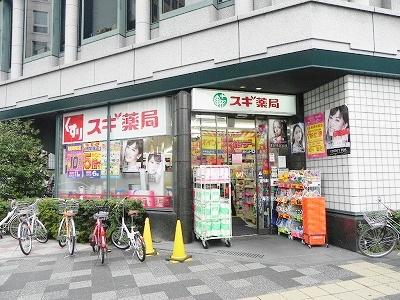 ドラッグストア:スギ薬局 京都市役所前店 406m