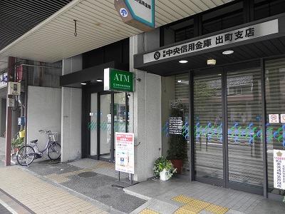 銀行:京都中央信用金庫出町支店 546m