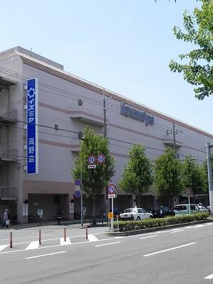 スーパー:イズミヤ高野店 254m