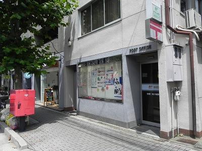 郵便局:京都二条川端郵便局 400m