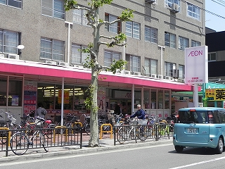 スーパー:イオン東山二条店 875m