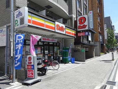 コンビ二:デイリーヤマザキ 京都三条店 344m