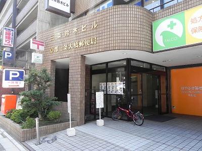 郵便局:京都三条大橋郵便局 316m