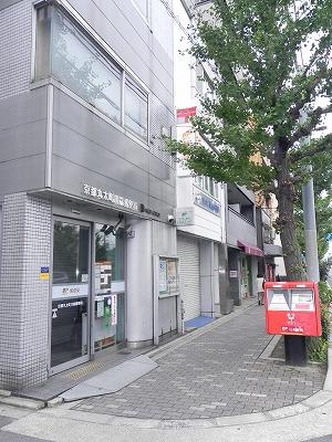 郵便局:京都丸太町川端郵便局 512m