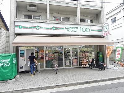 スーパー:ローソンストア100 京都吉田店 595m