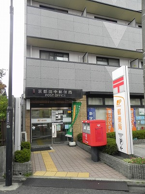 郵便局:京都田中郵便局 308m
