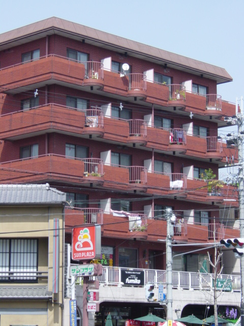スーパー:サンプラザ熊野店 744m