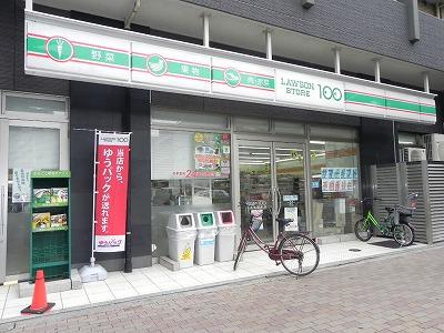 スーパー:ローソンストア100 新烏丸頭町店 324m
