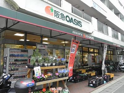 スーパー:阪急オアシス白川通店 466m