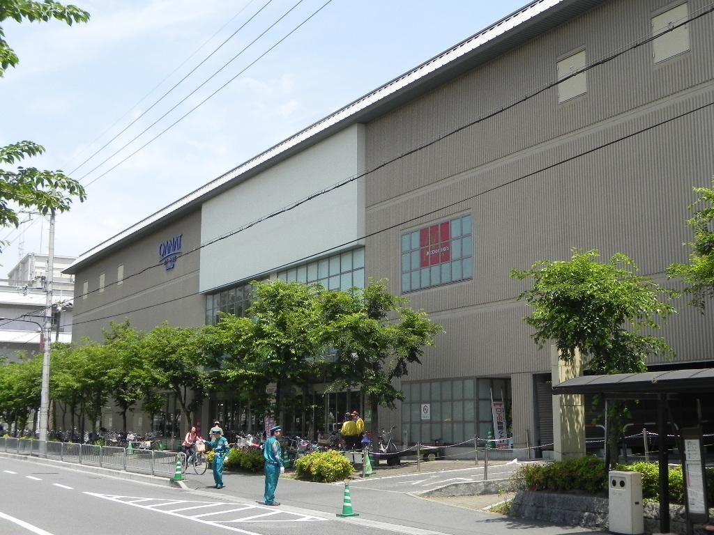 ショッピング施設:カナート洛北 482m