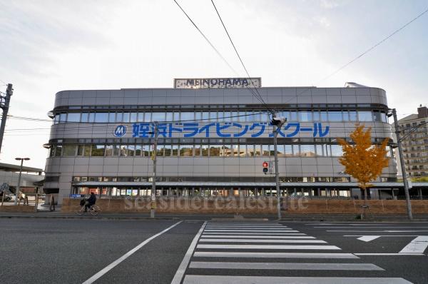 姪浜ドライビングスクール