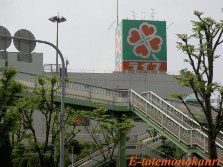スーパー:ジョイフル国分 850m