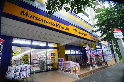 マツモトキヨシ六本松店