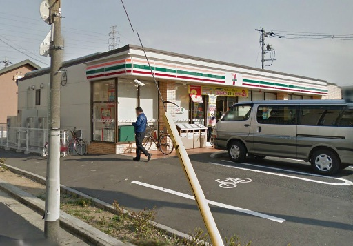 コンビ二:セブンイレブン 足立江北六丁目店 461m