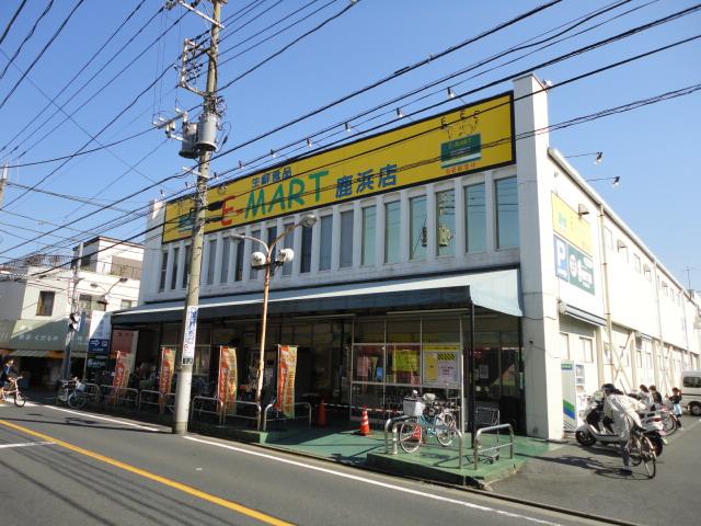 スーパー:E-MART 鹿浜店 445m