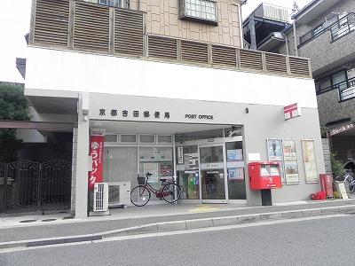 郵便局:京都吉田郵便局 317m