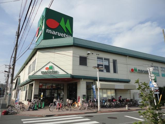 スーパー:マルエツ 西新井店 599m