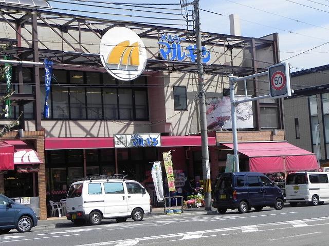 スーパー:メルシー丸銀 329m