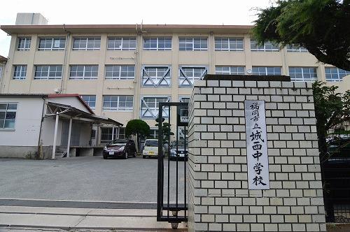 中学校:城西中学校 997m 近隣