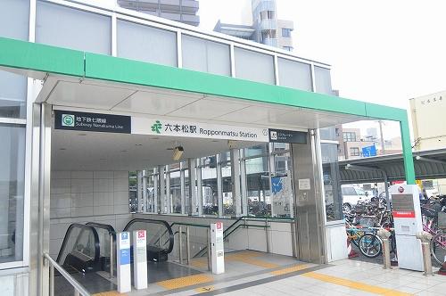 地下鉄七隈線 六本松駅