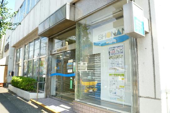 銀行:湘南信用金庫ATM 150m
